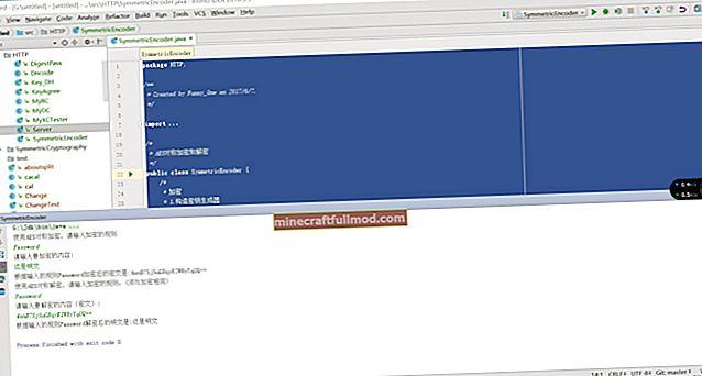 Класът Java SecureRandom